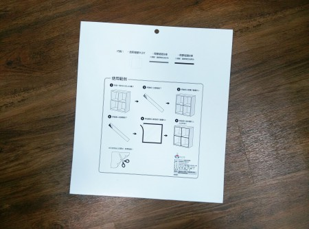 IKEA KALLAX Shelf Unit Dust Proof Cover
