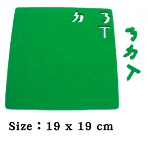 Safety EVA Magnet of 123 or Chinese Alphabets (Self-color)
