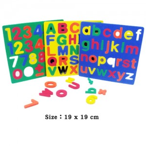 Safety EVA Magnetic Educational Set (5 in 1)