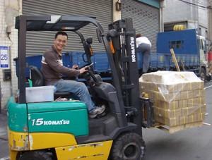 Shipment (1)