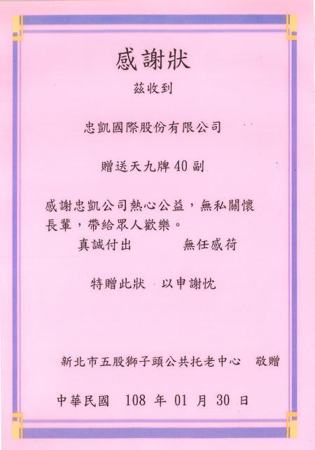 group_home_04