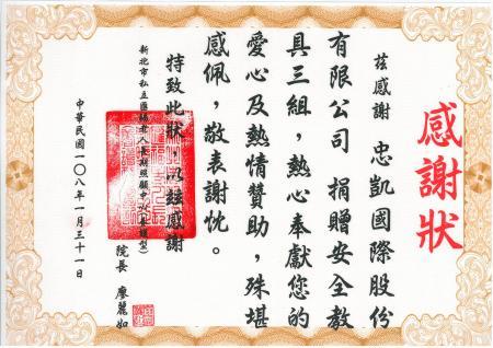 ホイフロングケアセンター(01)