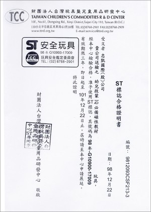 Safety Test Report (4)