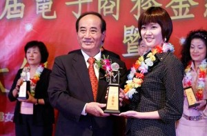 2011 E-commerce-Golden Network Prize :Award Presenter: Jing Ping Wang(Minister of Legislative Tuan)(1)