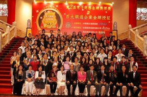 2011 E-commerce-Golden Network Prize :Award Presenter: Jing Ping Wang(Minister of Legislative Tuan)(2)