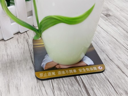 Magnetic Drink Coaster