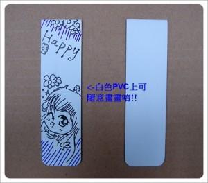 白いPVC特許取得済みの磁石ブックマーク