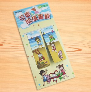MG-B01-1 Magnetic Bookmark