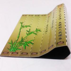 MG-D15 Bamboo slip shaped magnet