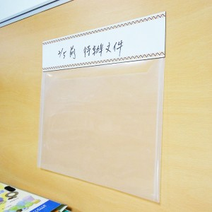 Magnetic file folder MG-D16