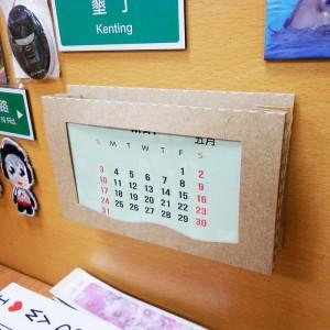 Multifunctional Magnetic Photo Frame desk calendar MG-D17
