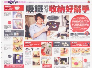 06 September, 2012 Taiwan's Media Reports