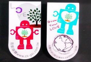 2012 Taipei World Earth Day (1)