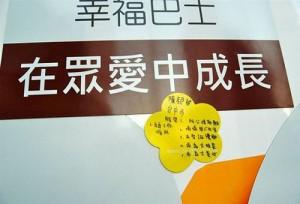 シングルマザーのための2011年の社会活動(5)