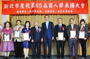 第65回商人の日表彰会議(1)