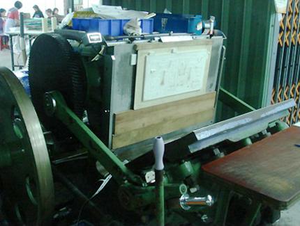 Giant K.'s Machinery