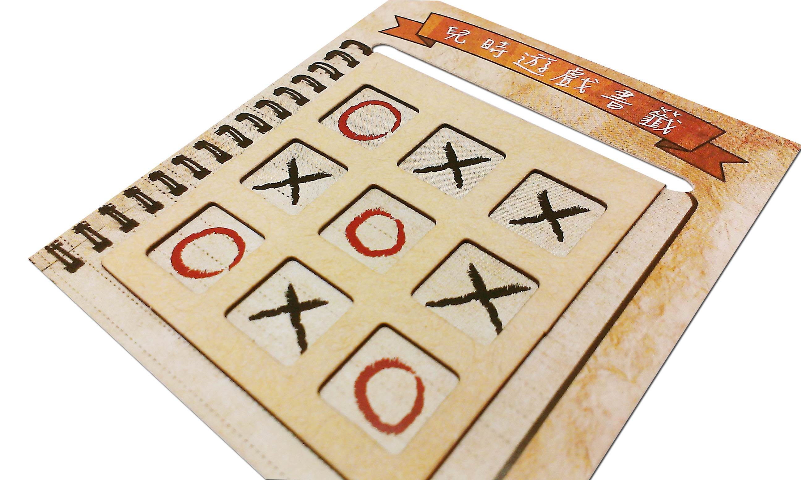 Tic-Tac-Toe Magnetic Bookmark