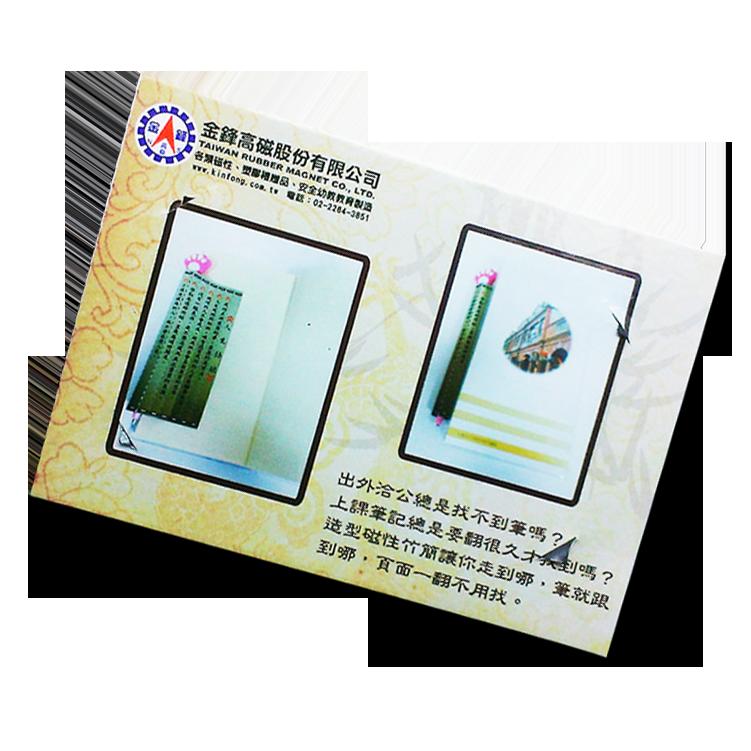 Bamboo slip shaped magnet