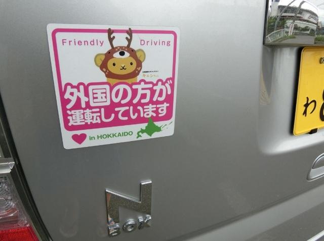 北海道のレンタカー会社は、車の後部に「外国人運転」マグネットを取り付けて、通行人に注意を促しています。ツイートを反転する