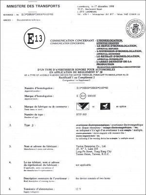 Certificado - . Marca E (305)
