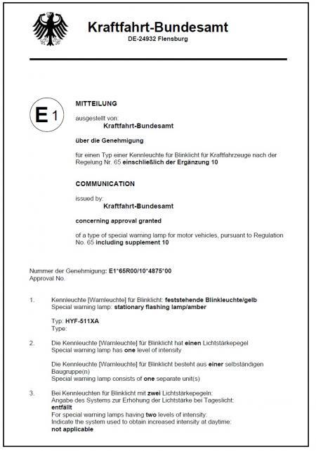 Сертификат - . E Mark (511XA 65R)