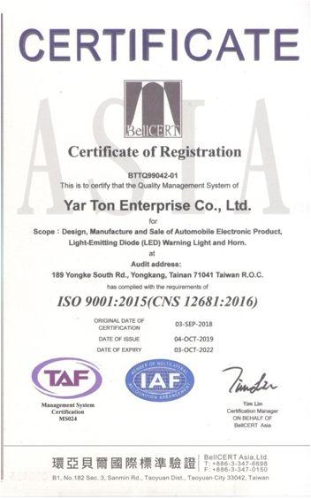 Yartons Auszeichnungen - . ISO 9001: 2015 Registrierungszertifikat