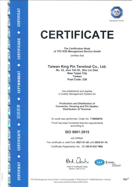 ★  ISO9001: 2015  International Quality Recognition