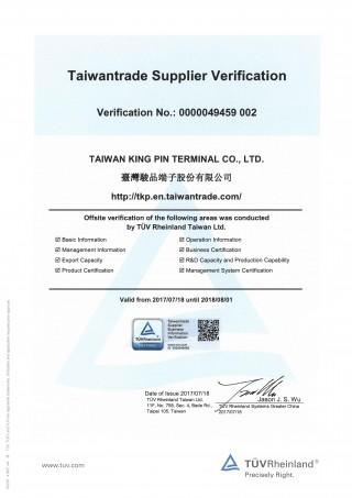 ★ Passed the corporation operating capacity investigation of TÜV Rheinland, Germany.