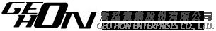 Geo Hon Enterprises Co., Ltd. - Professional Development Everlasting Management - Food & Beverage Machine