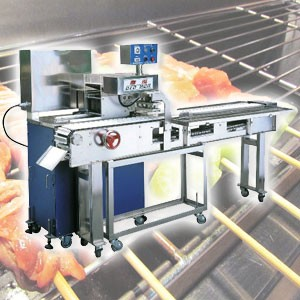 Frozen Food Processing Machine
