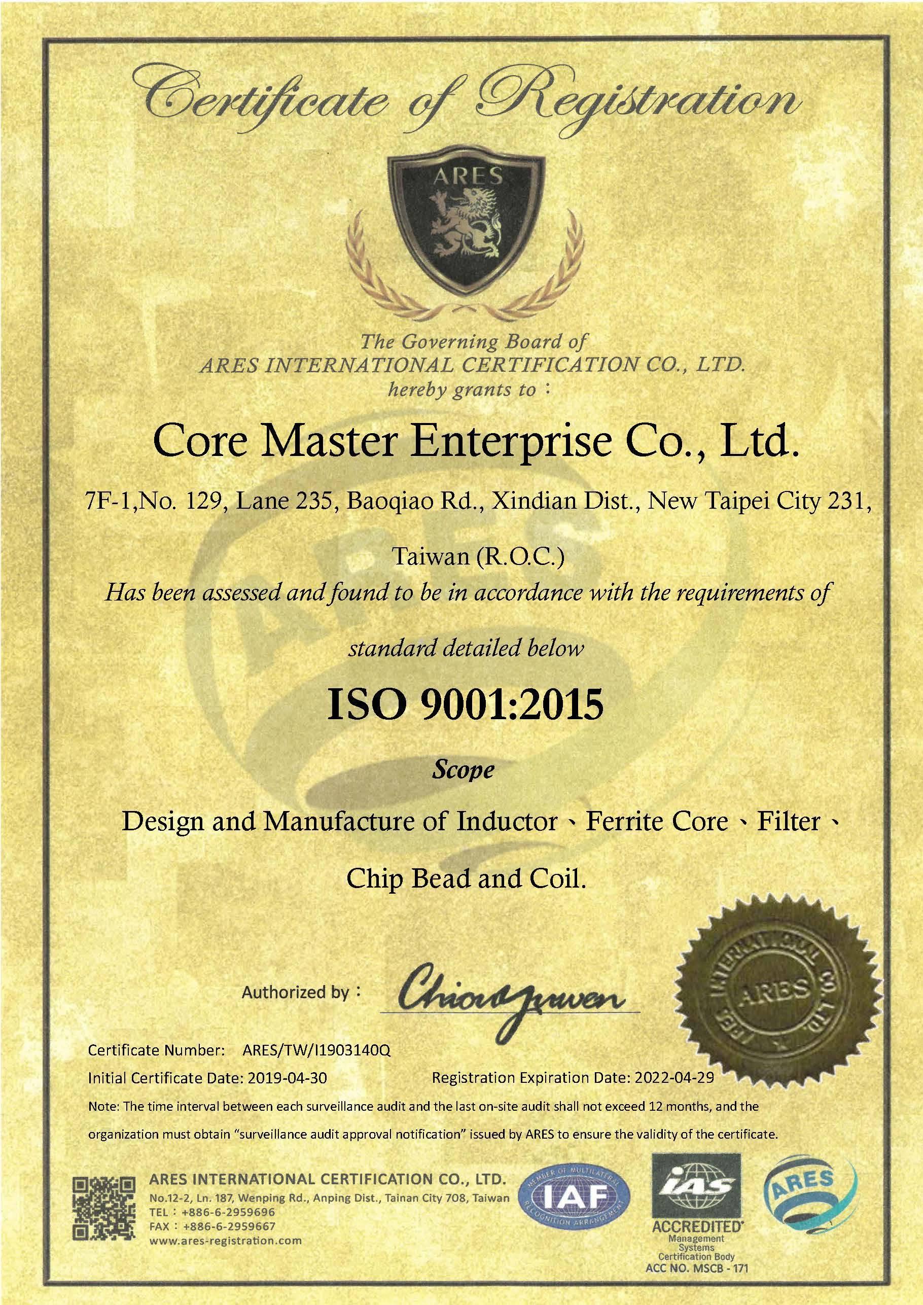88df07e9 A professional power inductor, choke coil, EMI filter manufacture ...