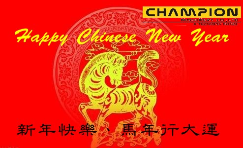 chinese new year card