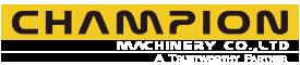 全秉機械股份有限公司 - 台灣專業瓦楞紙板設備製造商