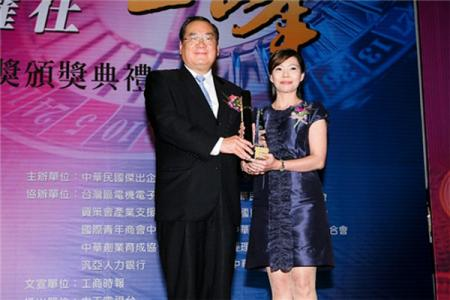 2009 National Golden Peak Award