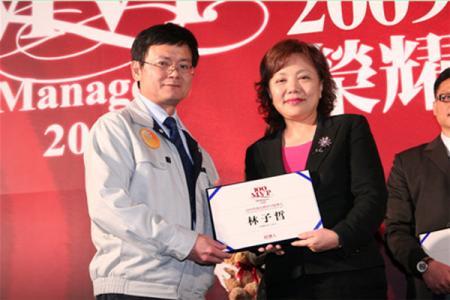 2009年トップ100マネージャー賞