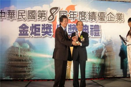 2009 National Golden Torch Award