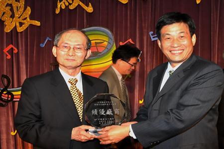 Taiwan Superior Enterprise Quality Award