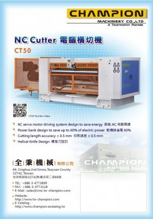 N.C. Cutter CT50