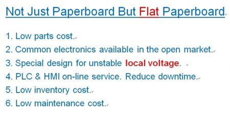 สายการผลิตกระดาษลูกฟูก - สายการผลิตกระดาษลูกฟูกอัตโนมัติอย่างเต็มที่