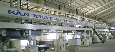 瓦楞紙板生產線 - 瓦楞紙板整廠設備
