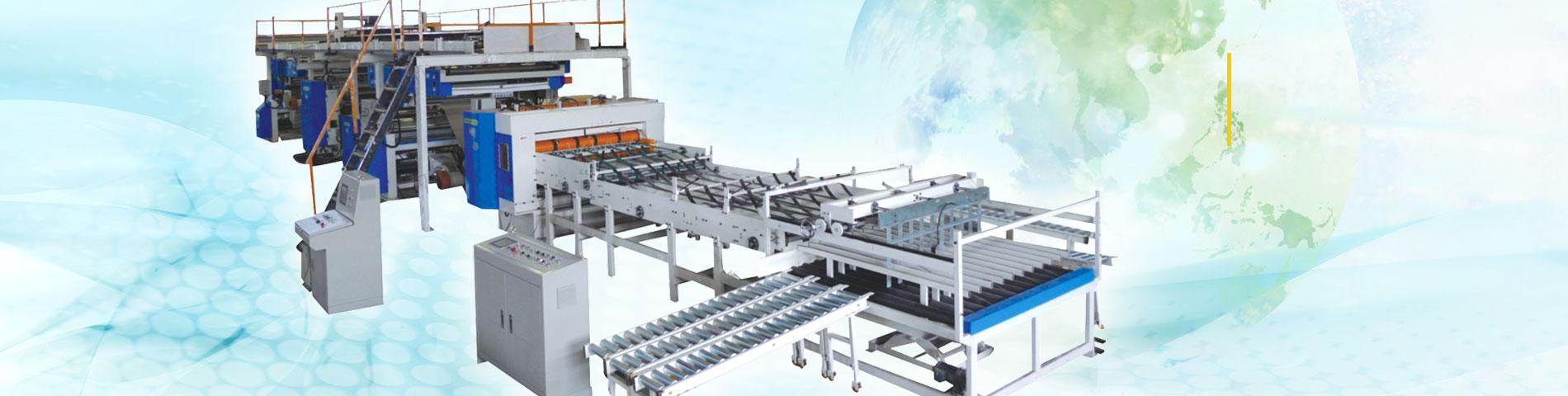瓦楞紙(單瓦) 自動化生產設備