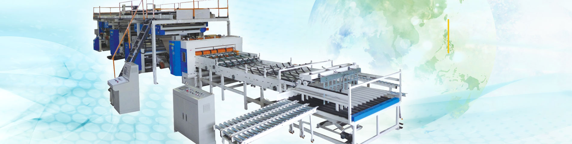 瓦楞纸(单瓦)  自动化生产设备