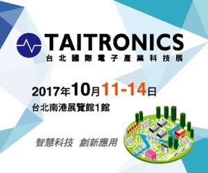 Incontra DROW in TAITRONICS 2017
