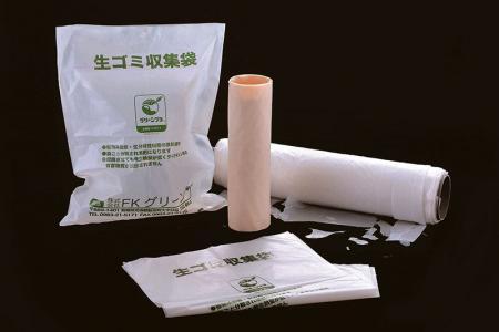 Biodegradable Blown Film Photo