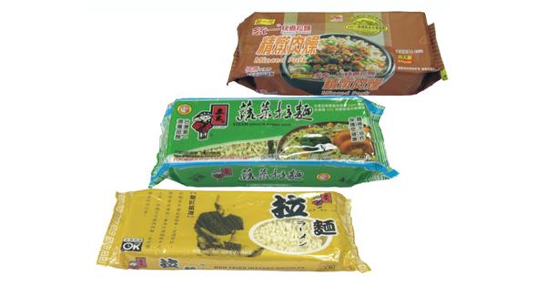 Automatic Dried Noodle (Ramen) Production Line - LTD-600 | Automatic Dried Noodle (Ramen) Production Line (LTD-600)