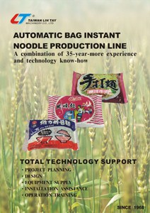 Automatic Bag Instant Noodle Production Line (Folded Noodle)