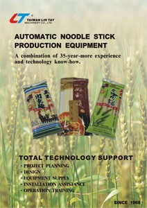 Automatic Noodle Stick Production Equipment