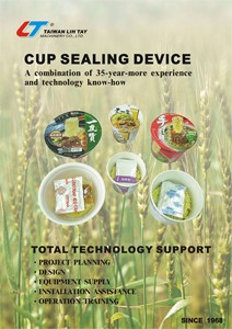Cup Sealing Device