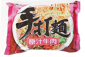 Bags of Instant Folded Noodles - .