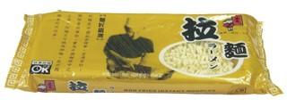 Dried Noodles (Ramen) - .